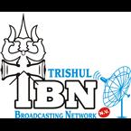 radio Trishul Suriname