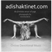 Adishaktinet - Online Devotional Music