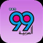 Al Arabiya - 99.0 FM Dubai