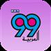 Al Arabiya - 99.0 FM