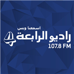 Radio Al Rabea FM 1078