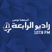 Al Rabia FM - 107.8 FM