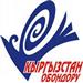 Kyrgyzstan Obondory (Кыргызстан обондору) - 106.5 FM
