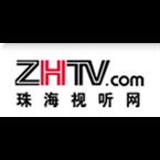ZHBS Zhuhai Radio 875