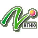 RTHK Radio 2 948