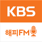 KBS 2 AM - Happy FM 603 AM 서울특별시