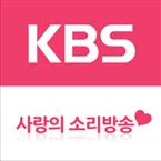 KBS 3R - 1134 AM 서울특별시