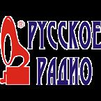 Russkoe Radio - Русское Радио 105.7 FM Moscow