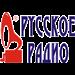 Russkoe Radio Ufa (Русское Радио) - 104.5 FM