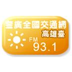 警察廣播電台 7 - 93.1 FM Taipei
