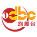 DBC 1 Radio PRIME (DBC 1 Digital Loud)