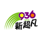 AM936 Chinese Radio |
