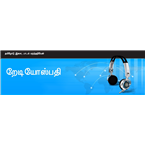 Radiospathy Tamil online Radio live streaming