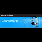 Radiospathy Tamil online Radio live streaming