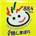 FM Shimabara (JOZZ0BF-FM) - 88.4 FM