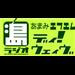 Amami FM (JOZZ0BD-FM) - 77.7 FM