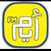 Ayyam FM - 91.5 FM