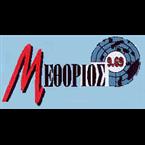 Radio Methorios 969