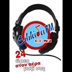 Ellada FM - 98.7 FM Alexandroupoli