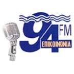 Radio Epikinonia 940