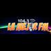 FUSION FM ONLINE