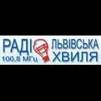 Lviv Wave Radio - 100.8 FM Lviv, Lviv