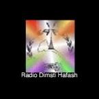 Dimtsi Hafash Radio 1 945