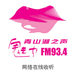 Nanchang Charm (Sound of Qingshan Lake) Radio (南昌青山湖之声魅力934电台) - 93.4 FM