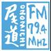 FM Onomichi (JOZZ8AF-FM) - 79.4 FM