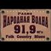 RNV (Народная Волна (РНВ)) - 91.9 FM