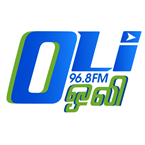 Oli FM - 96.8 FM Caldecott Hill Estate, SG