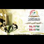Radio Quran Radio - 96.9 FM Nablus Online