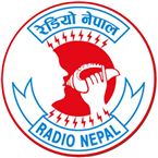 Radio Nepal 792