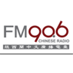 New Zealand Chinese Radio 90.6 (Chinese Talk)