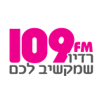 109FM Israel (Local Music)