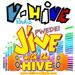 V-Hive Radio