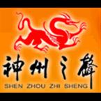 新聞大視野 (客家话) on 684 中央人民广播电台-神州之声