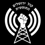 Voice of Free Jerusalem (Community)