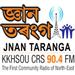 Jnan Taranga - 90.4 FM