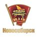 Komsomolskaya Pravda Novosibirsk (Комсомольская Правда Новосибирск) - 98.3 FM