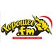 Khoroshee.FM (Хорошее.FM)