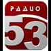 Radio-53 (Радио-53) - 102.7 FM