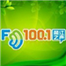 Voice of Yong Jiang (1001甬江之声) - 100.1 FM