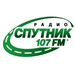 Radio Spunik 107 FM (Радио Спутник на 107 FM) - 107.0 FM