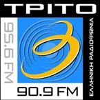 ERA 3 Trito Radio - 90.9 FM Αθήνα