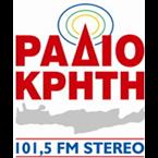 Radio Kriti 1015