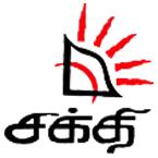Radio Shakthi FM - 105.1 FM Colombo, Pannipitiya Online