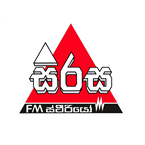 Sirasa FM - 106.5 FM Colombo, CO