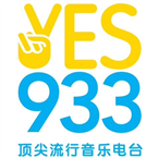 Yes 93.3 FM - Caldecott Hill Estate, SG