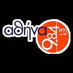 Athina 984 - 98.3 FM Αθήναι